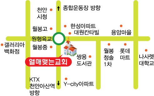 열매맺는교회_약도원본.jpg